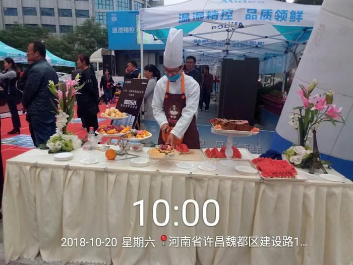 微信圖片_20181022101235.jpg
